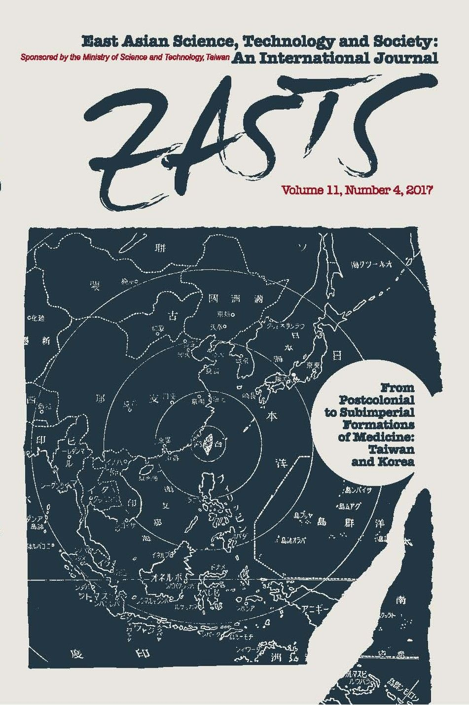 EASTS Cover 11.4