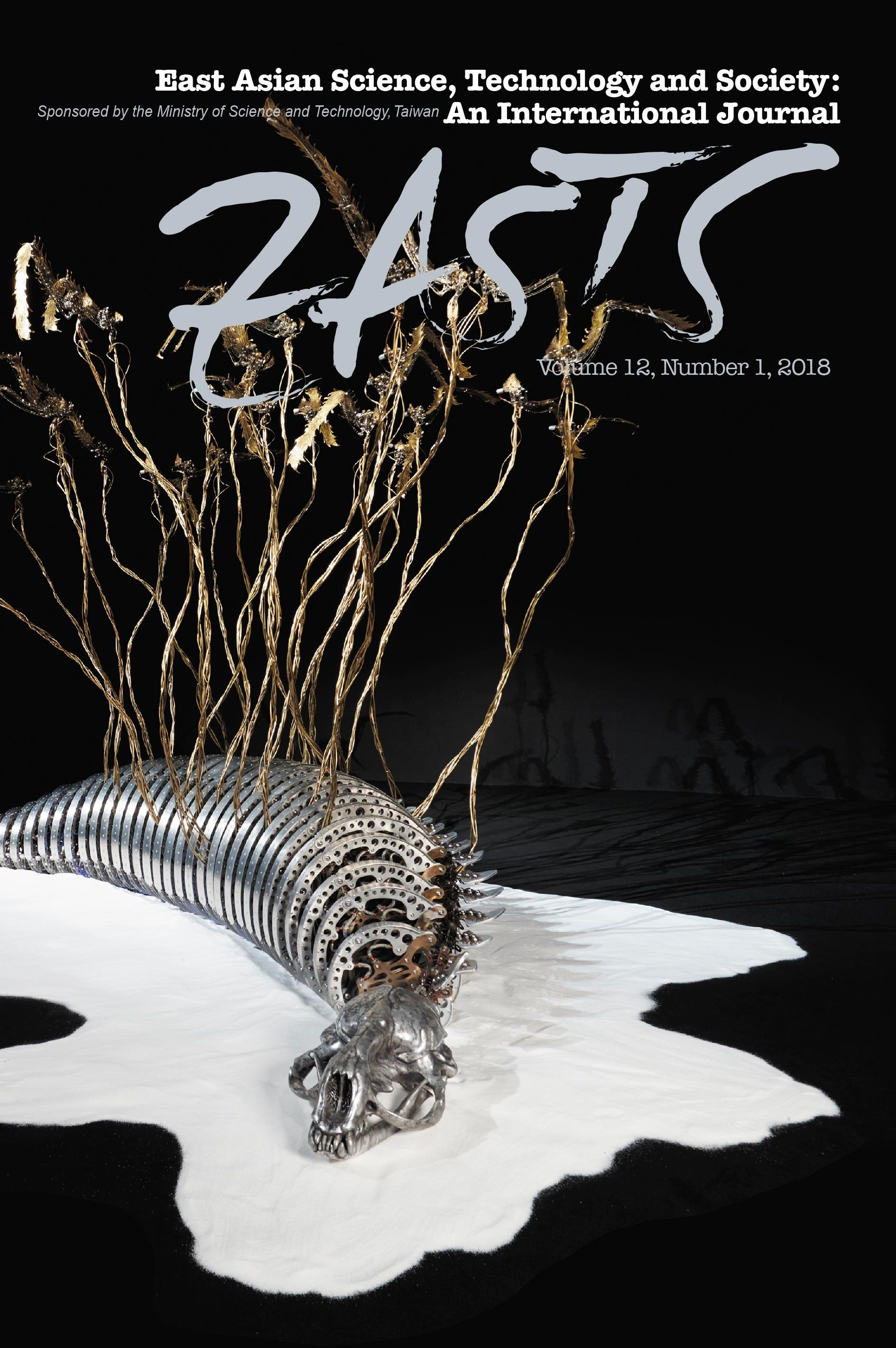 EASTS Cover 12.1