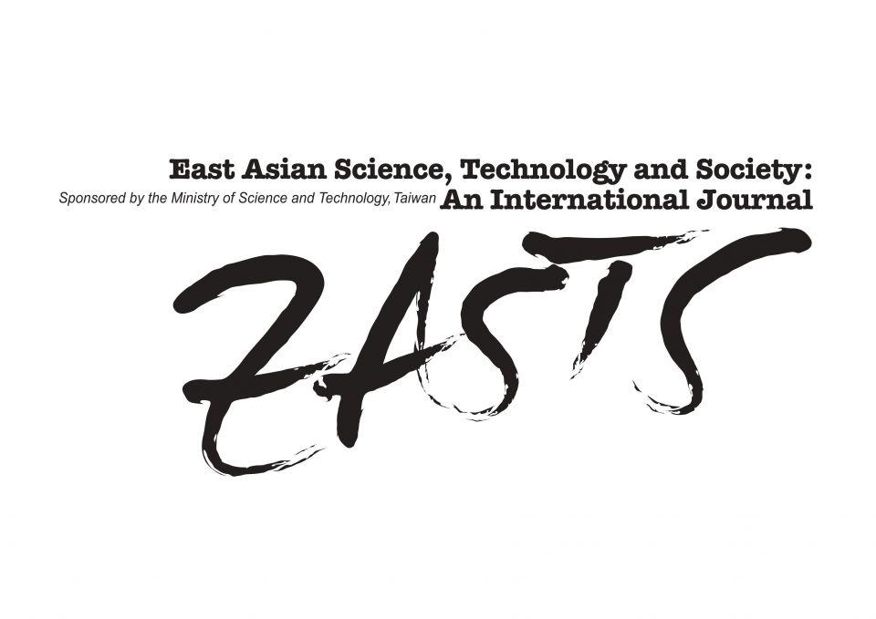 EASTS logo