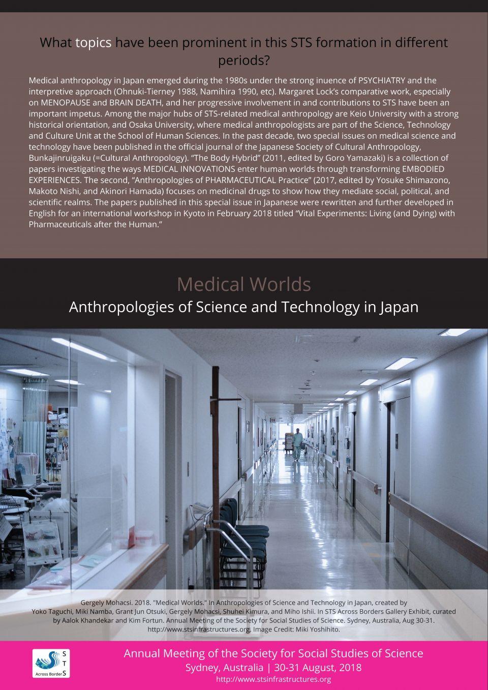 Medical Worlds