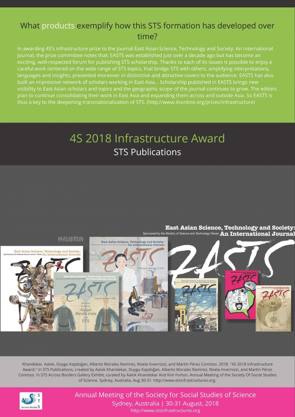 4S Infrastructure Award