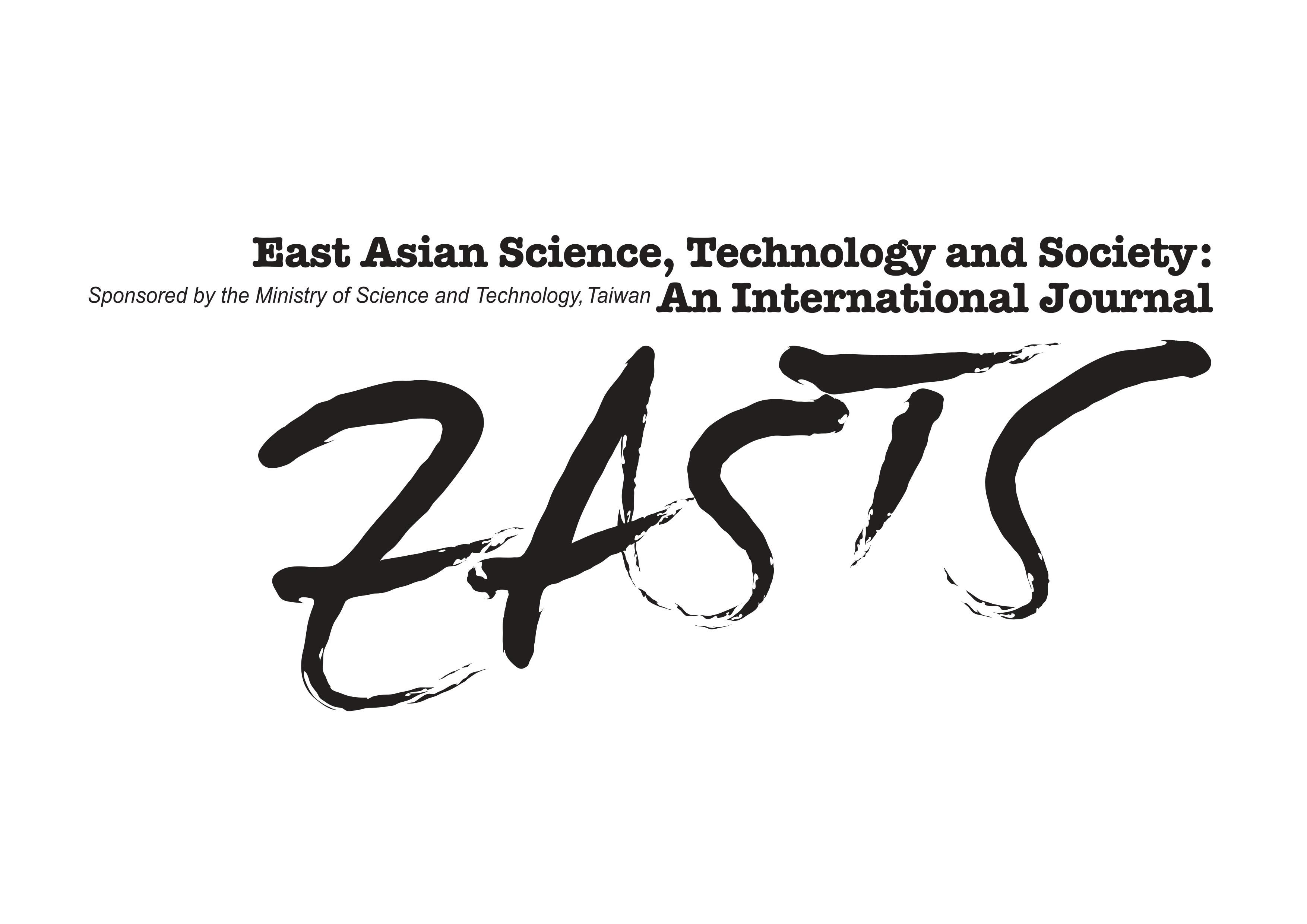 east asian science technology and society an international journal  contributors