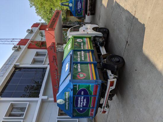 Garbage Collection Vehicle, Swatcha Auto, Sangareddy Municipality