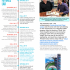 This image is an infographic timeline of the brief history of the STS Futures Lab