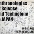 Anthropologies of Science and Technology in Japan